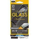 ラスタバナナ フィルム Xperia 1 SO-03L SOV40 曲面保護 強化ガラス 高光沢 ドラゴントレイル 3Dフレーム ブラック エクスペリア1 液晶保護フィルム 3DG1712XP1