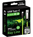 Switch用発光USBケーブル (1m) ~Ray Line~ グリーン