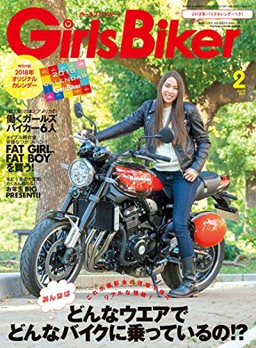 Girls Biker 2018年2月号 画像 A