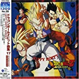 Hit Song Collection 17: Hippy Hoppy Shake by Dragon Ball Z