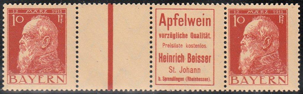 Goldhahn Bayern WZ 4.5 postfrisch  Briefmarken für Sammler