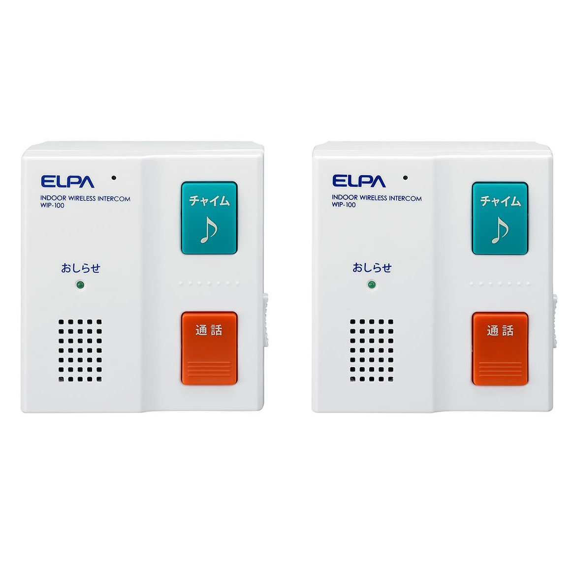ELPA ワイヤレスインターホン 子機&子機セット WIP-100S B00CDK1SB0