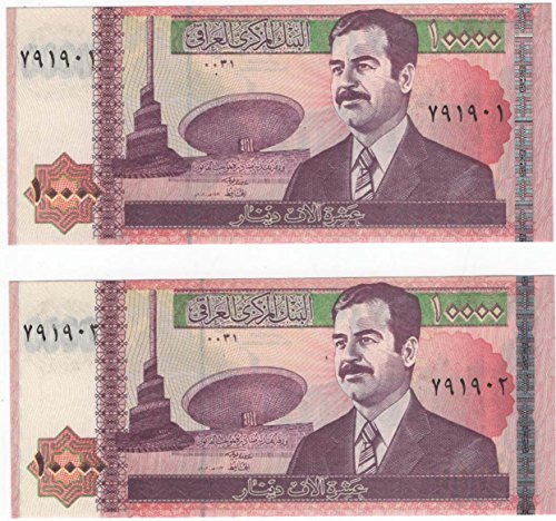 P89 Two Iraqi Bank Notes with Consecutive Serial Numbers 10,000 Dinars Uncirculated Saddam Hussein