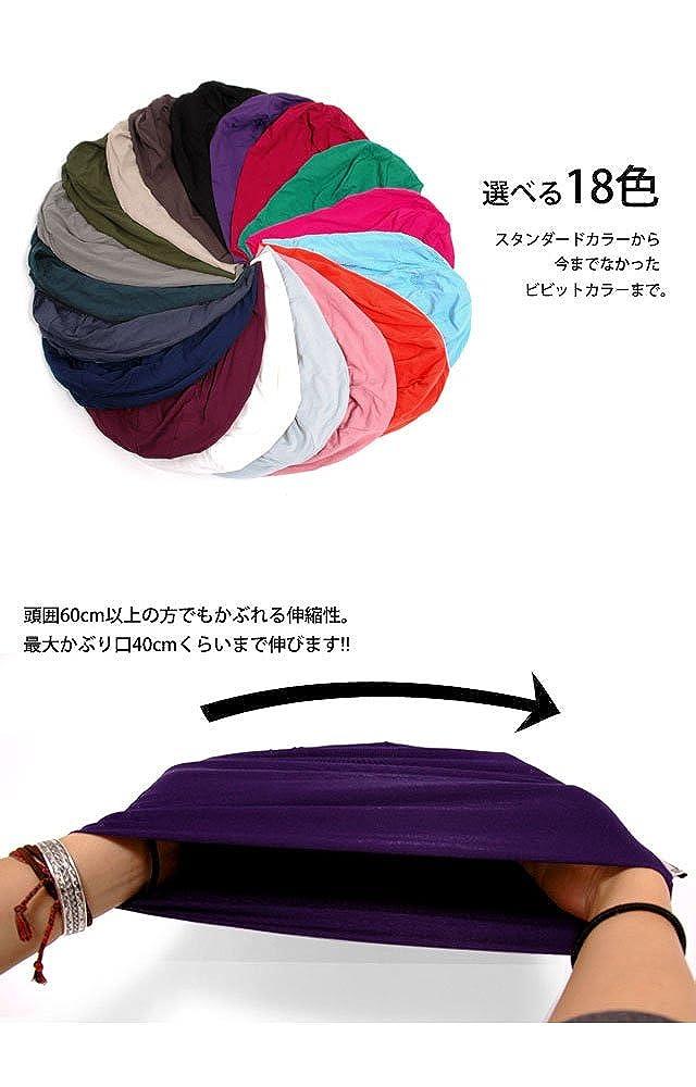 Casualbox Mens Japanese Fashion Elastic Beanie Hat Sports Knit