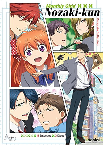 DVD : Monthly Girls Nozaki-kun