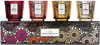 product image for Voluspa Japonica Warm Tones Pedestal Glass Candle Gift Set, 2.5 Ounces Each