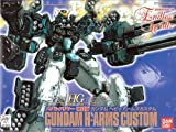 Gundam H-Arms Custom [Gundam-W Endless Waltz HG Series] - Mobile Suit: XXXG-01H2 1/144 Scale Model Kit (Japanese Import)