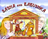 Sasha and Babushka, Vladimir Shpitalnik and Connie Evans, 1592494447