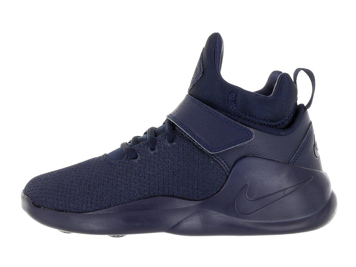 various colors fc79b 6ba94 Nike Herren Kwazi (Gs) Basketballschuhe Amazon.de Schuhe  Ha