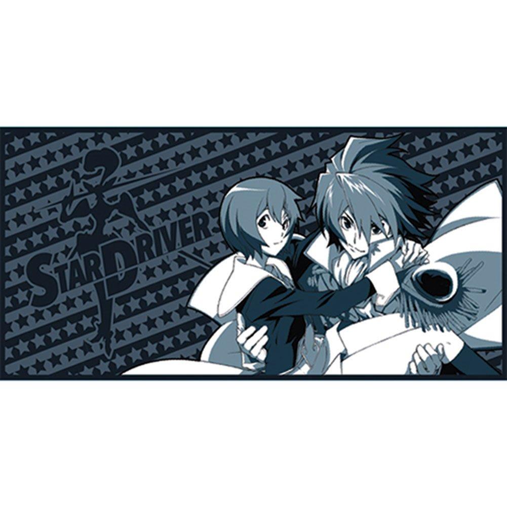 Asciugamano –  – New Star driver Takuto Beach Bath anime Licensed GE58571