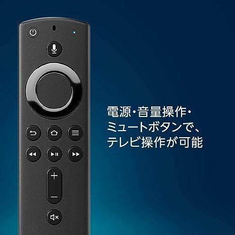 スティック ファイヤー 【体験談】ファイヤーTVスティック評価&感想レビュー!!【買ってみた】