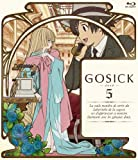 Gosick Vol.5 [Blu-ray+CD]