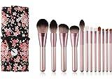HUOYUNK メイクブラシセット人気のメイクブラシ 12本セッ コスメ 専用付ピンクさくら化粧品袋 自宅用と贈り物に最適