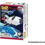 ラキュー (LaQ) ハマクロンコンストラクター ミニ スペースシャトル