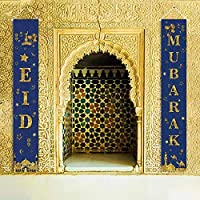 KYMY Ramadan EID Mubarak Decorations Banner,Muslim Ramadan EID Welcome Porch Sign, Islamic Eid Festival Party Decor and…