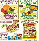 Re-ment Doraemon Burger Shop Full Set Box (Set of 12)
