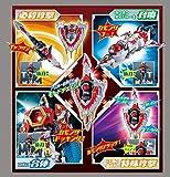 POWER RANGERS Uchu Sentai Kyuranger DX Houohu Blade & Shield
