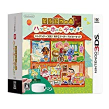 Nintendo 3DS NFC reader / writer (You can play in amiibo!)