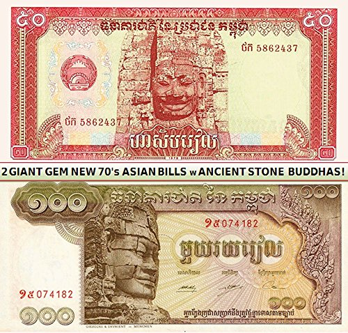 KH 1972 1972/79 50/100 RIEL BANKNOTES of COMMUNIST CAMBODIA w STONE BUDDHAS! Choice Crisp Uncirculated