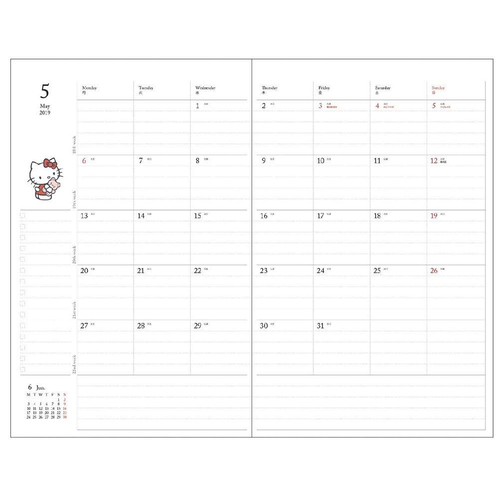 Amazon.com: Sun-Star Stationery - Planificador semanal A5 de ...