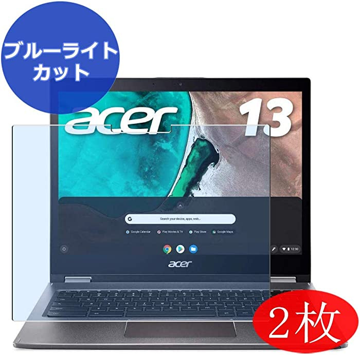 """【2 Pack】 Synvy Anti Blue Light Screen Protector for Acer Chromebook Spin 13 CP713 13.5"""" Screen Film Protective Protectors [Not Tempered Glass]"""