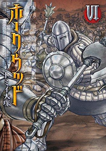 ホークウッド 6 (MFコミックス フラッパーシリーズ)