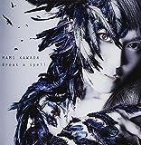 Mami Kawada - Tokyo Ravens (Anime) Outro Theme: Break A Spell (CD+DVD) [Japan LTD CD] GNCV-34