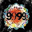 【メーカー特典あり】9999 (初回生産限定盤)<CD+DVD>(特典DVD付)