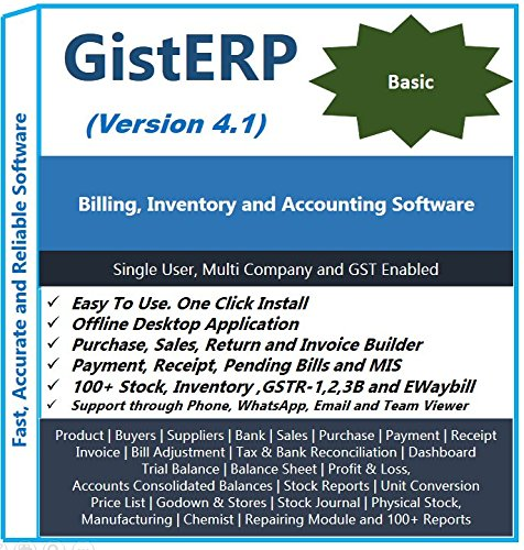 GistERP Accounting, Inventory and Billing Software (Basic)(CD)