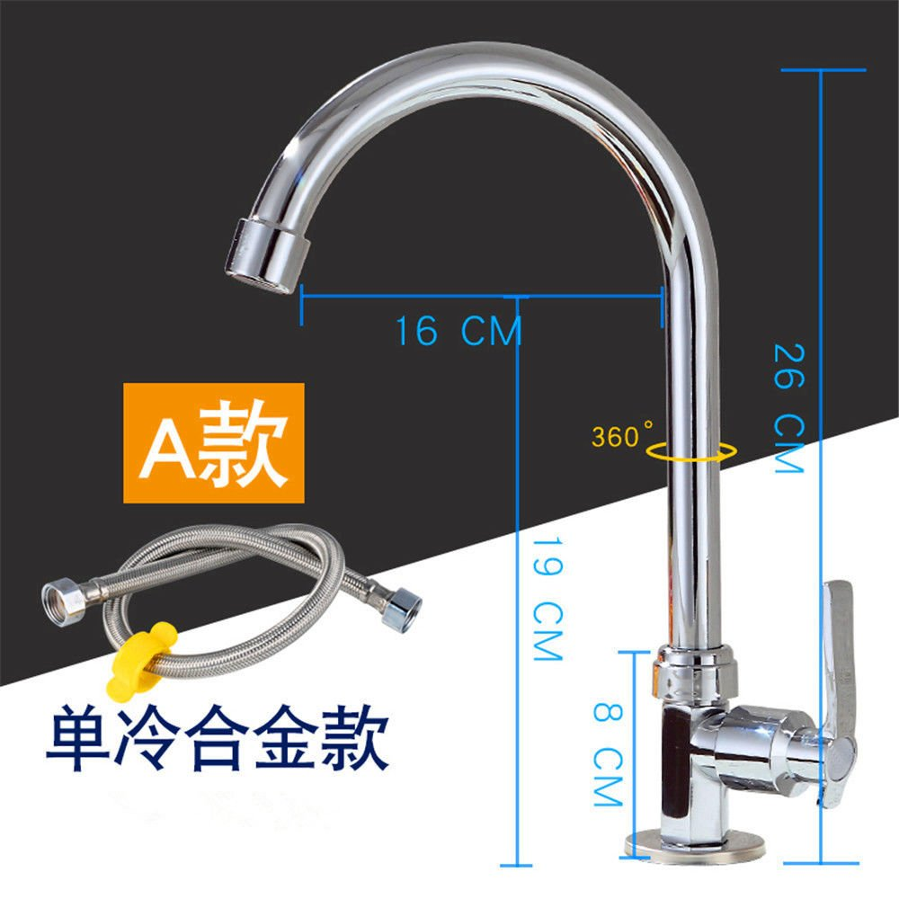 Commercial Single Lever Pull Down Kitchen Sink Faucet Brass Constructed Polished Kitchen Sink Hot and Cold Faucet Copper Body Single Cold Kitchen Stainless Steel Sink Laundry Pool Basin Faucet