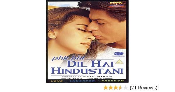 Amazon com: Phir Bhi Dil Hai Hindustani (Hindi Film / Bollywood