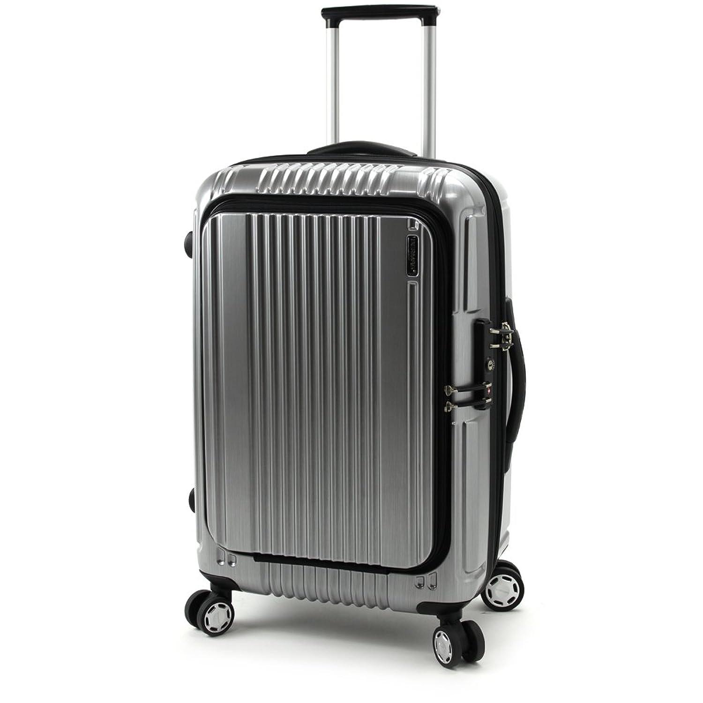 BERMAS PRESTIGE II バーマス プレステージ2 フロントオープン 4輪 スーツケース ハードキャリー ファスナータイプ 48L TSAロック付 シルバー 60256-SV B01MS4YNYI