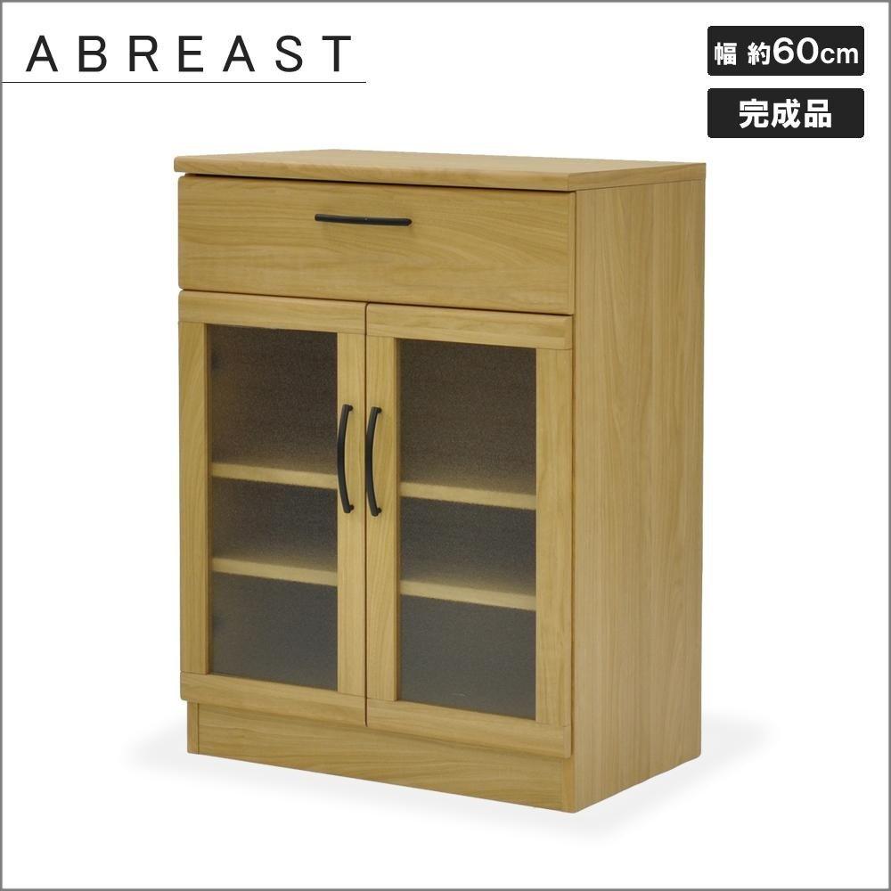 ABREAST アブレスト キャビネット60 ABR-601CN ナチュラル 家具/収納 リビング収納 ab1-1084945-ah [簡素パッケージ品] B074M6M941