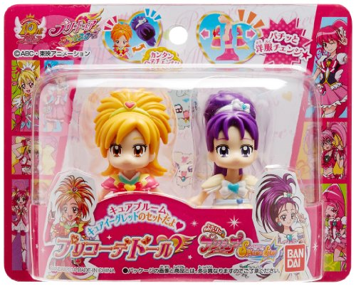 Happinesscharge Precure! : Precode Doll : Precure Splash Star SET