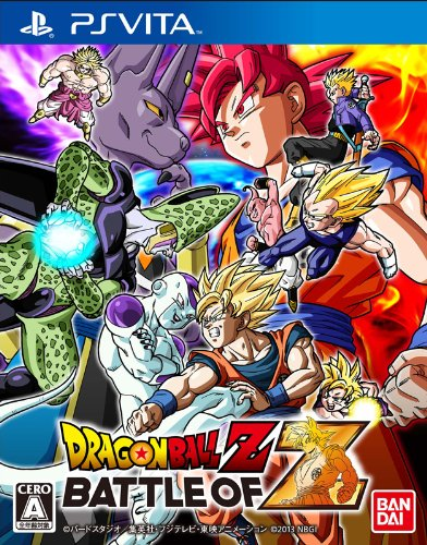 Dragonball Z Battle of Z [Japan Import] (Dragon Ball Z Vita)