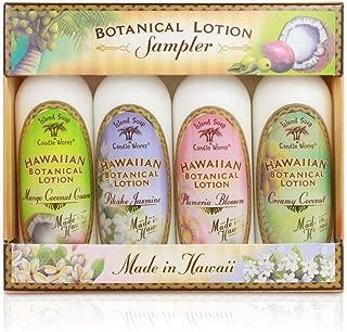 product image for Botanical Lotion Sampler Pack