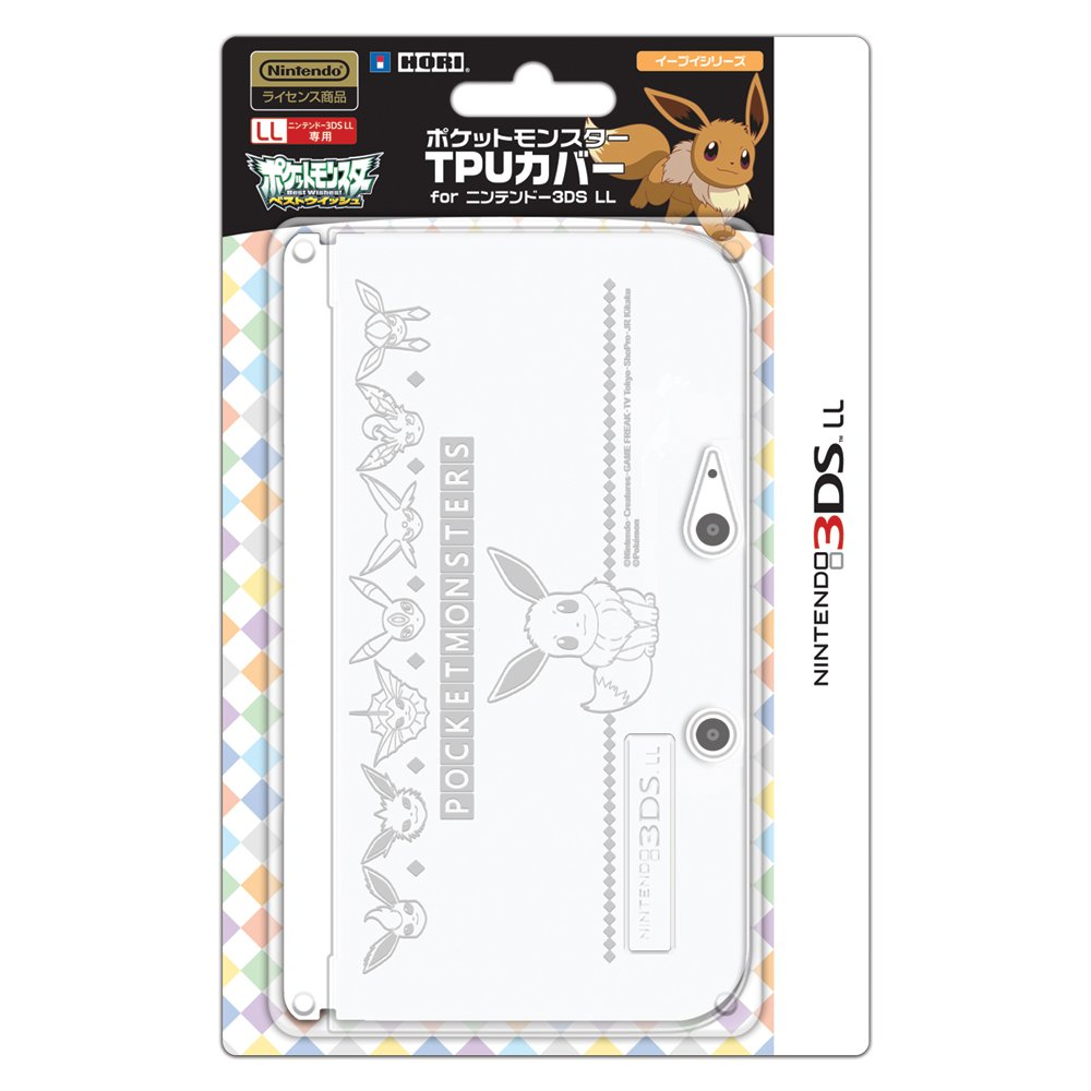Pokemon 3DS XL TPU Silicone Cover EEVEE Umbreon Espeon Flareon Vaporeon Jolteon Case Protector Clear XY