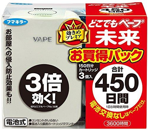 VAPE 未來150日電池式驅蚊器