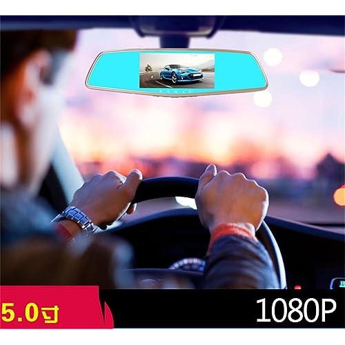 AMYMGLL Enregistreur automatique 5 pouces HD Grand écran avant et arrière Appareil photo double 1080P HD Appareil photo de caméra Moniteur de stationnement Max Support 32G Mémoire Induction de grav