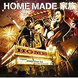 HOME(初回生産限定盤)(DVD付)