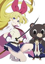 武装少女マキャヴェリズム第3巻 Blu-ray限定版