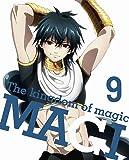 マギ The kingdom of magic 9(完全生産限定版) [Blu-ray]