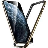 ESR iPhone 11 Pro ケース アイホン 11 Pro 衝撃吸収バンパー ケース 【スリム 軽量 電波影響無し 安心保護 ストラップホール付き】5.8インチ iPhone 11 Pro 專用スマホケース (ゴールド)