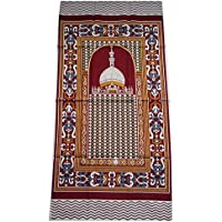 Portable Prayer Mat Thin Cloth Islam Muslim Namaz Sajadah School Camping Backpack Travel Office Sajjadah (Dark Red)