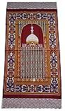 Portable Prayer Mat Thin Cloth Islam Muslim Namaz Sajadah School Camping Backpack Travel Office Sajjadah (Dark Red)