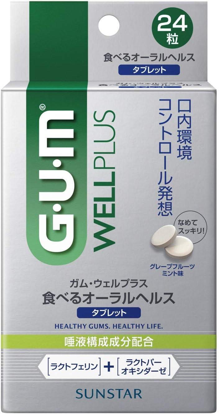 GUMウェルプラス 食べるオーラルヘルスタブレット