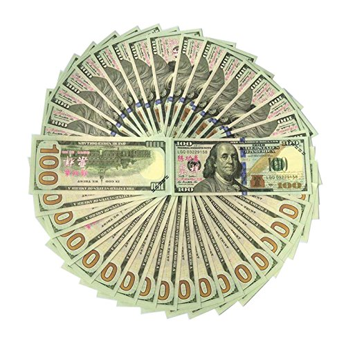 Play Money Pretend Dollar Bills $10,000 Full Print Money Copy of $100 Dollar Bills Stack, for Movie, TV, Videos, Pranks, Birthday Party, Play Board Games, Photography ()