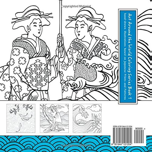 Zen Adult Coloring Book Creative Art Therapy For Adults