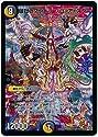 デュエルマスターズ/DMR-12/S04/SR/破獄のマントラ ゾロ・ア・スター/光/闇/進化クリーチャー