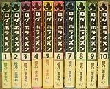 Log Horizon Comic set Vol.1 to 7 (Japanese)